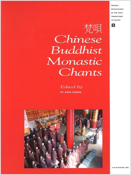 Chinese Buddhist Monastic Chants