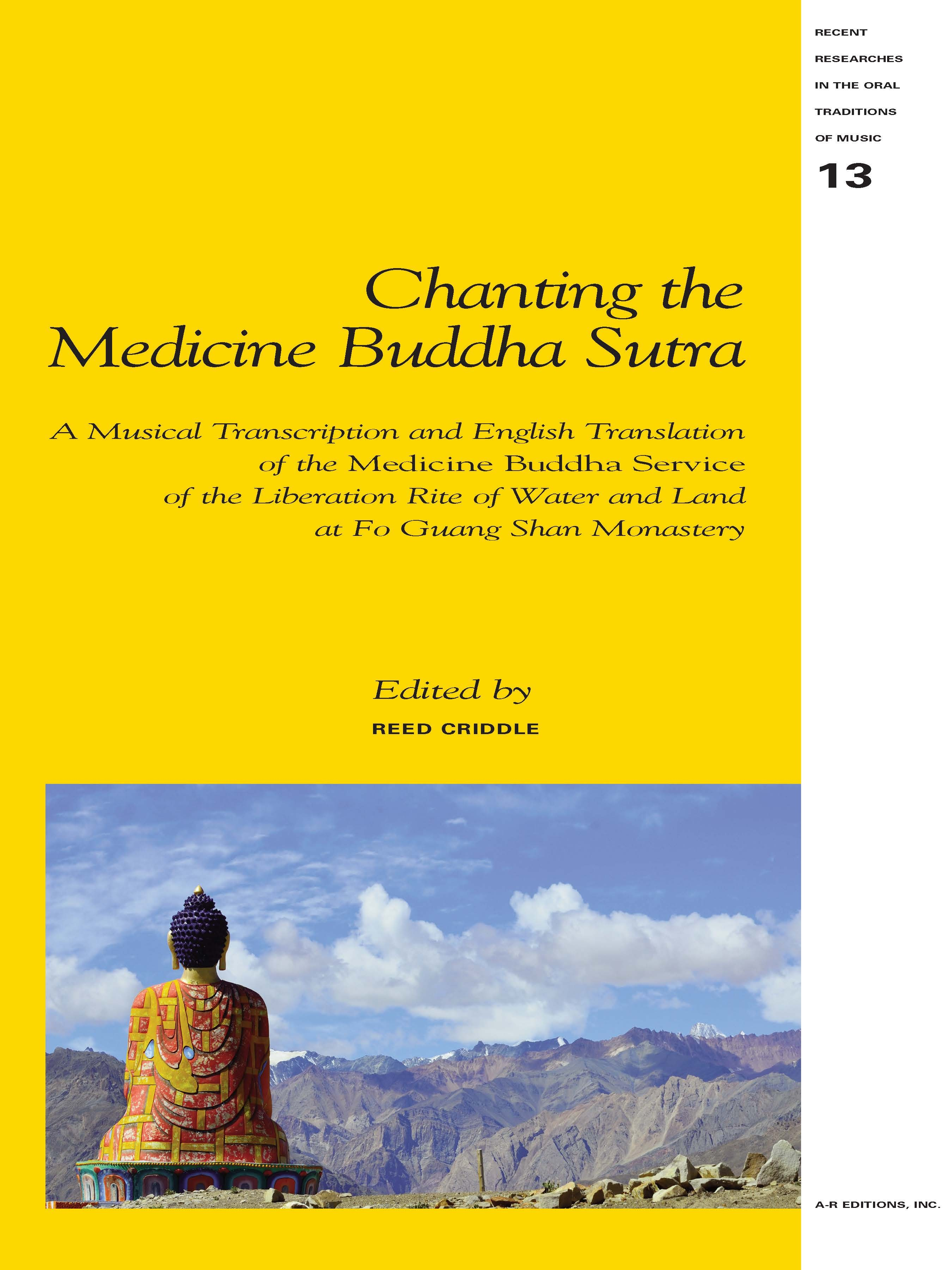 Chanting the Medicine Buddha Sutra